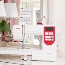 Máquina de Costura Janome DM7200 + Mesa extensora
